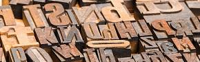 Wenn Buchstaben tanzen…